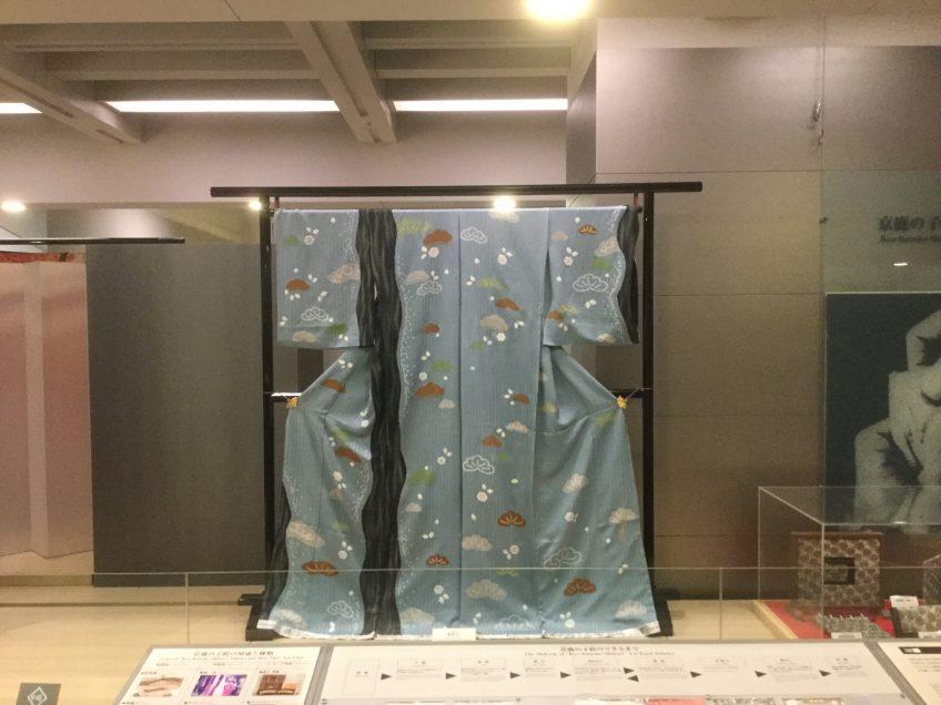 京都 みやこメッセ 伝統工芸ふれあい館にて訪問着展示販売
