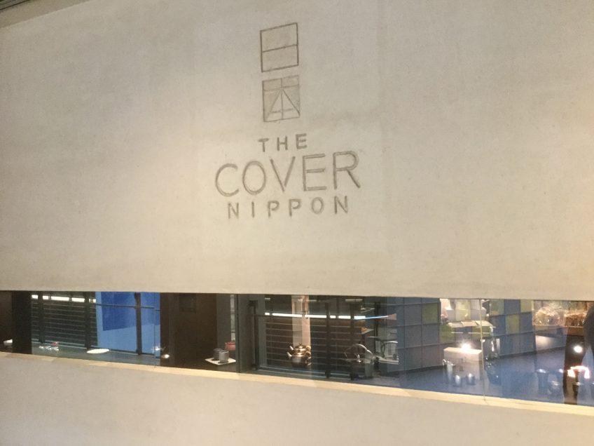 THE COVER NIPPONにて本日より展示販売しております。