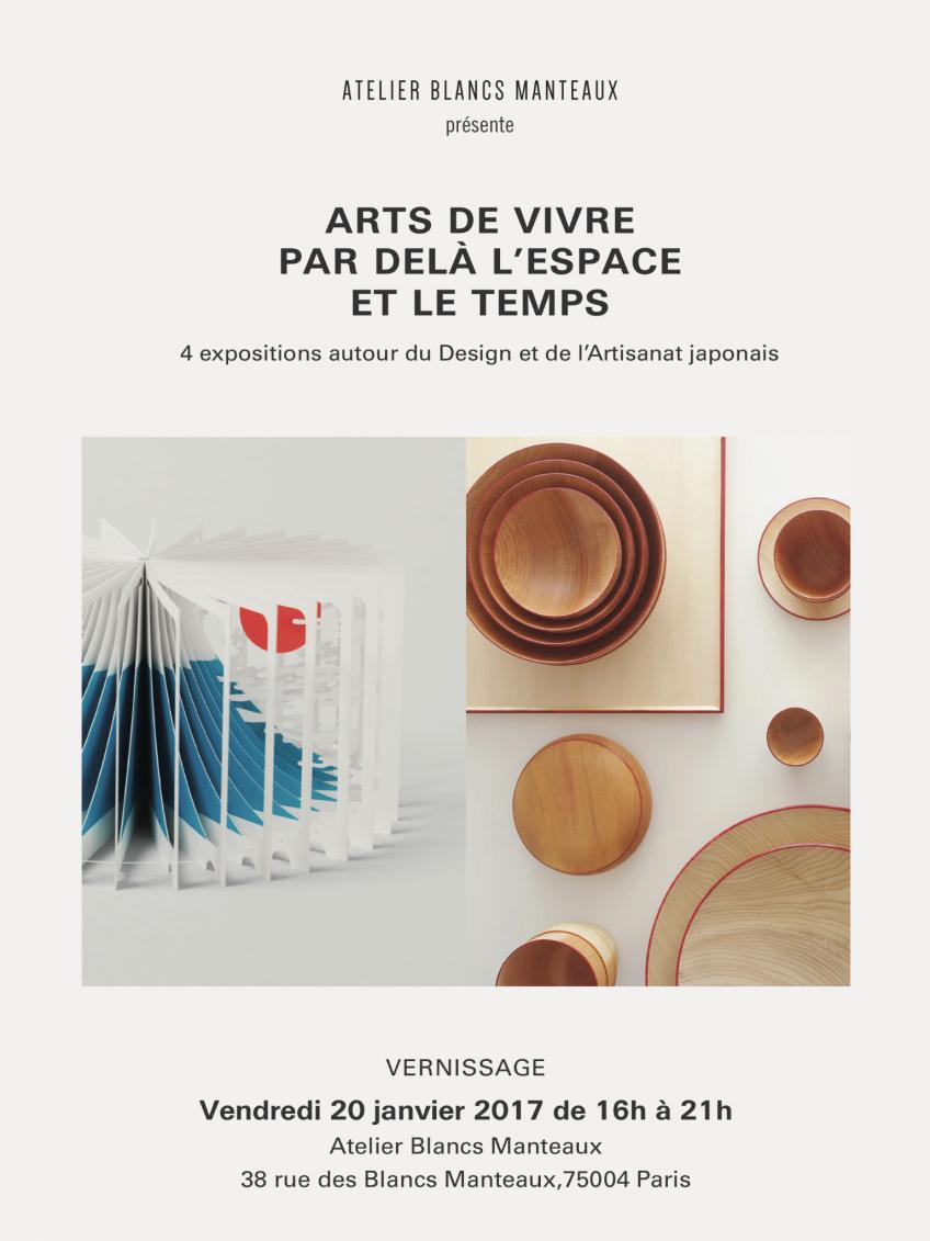 2017 パリ アトリエ ブランマント  新作スカーフ出展