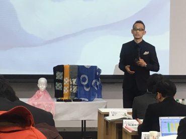 第10回記念 京都文化ベンチャーコンペティション京都府知事賞 受賞