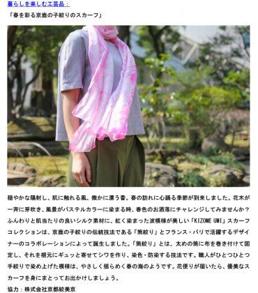 DENSAN MAIL NEWS vol.46
