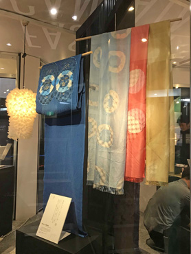 THE  KYOTO  BRAND  EXHIBITION