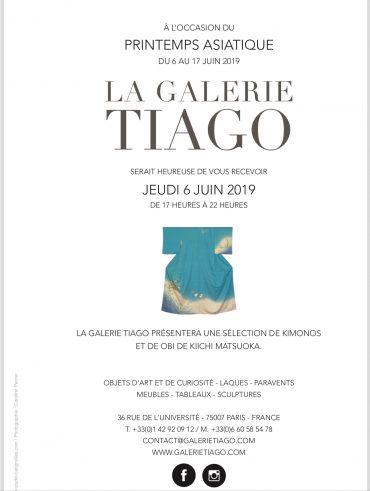 PARIS  LA GALERIE TIAGO にて KIICHI MATSUOKAきものと帯セレクション展示販売